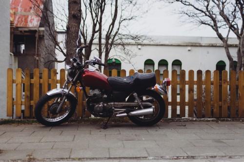 Bike Bicycle Motorcycle Cycle Speed Ride #1